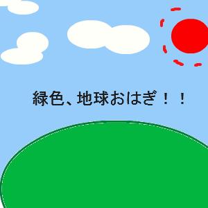 Cocolog_oekaki_2009_09_17_14_05